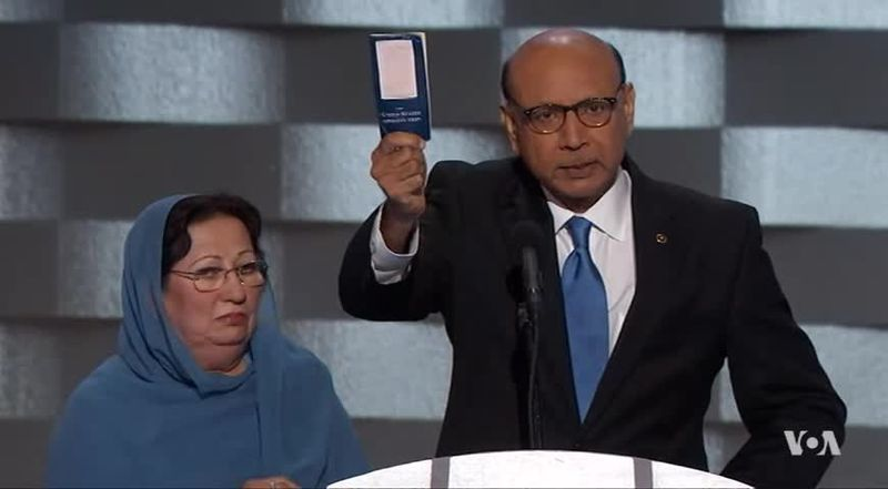 Khizr and Ghazala Khan at the Democratic National Convention in 2016.