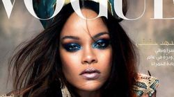 Some People Have A Major Problem With Rihanna's Vogue Arabia