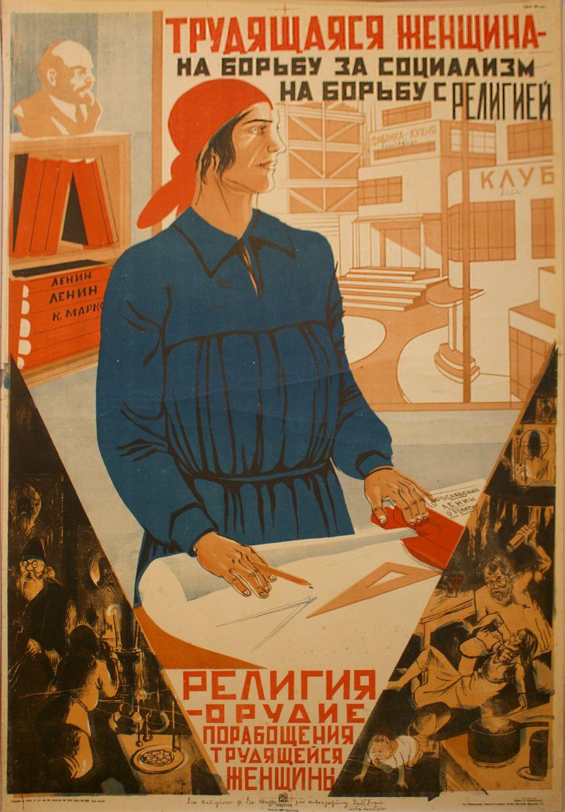 Boris Klinch (Russian, 1892–1946) <em>Working Woman to the Battle for Socialism, to the Battle</em> <em>Against Religion)</e