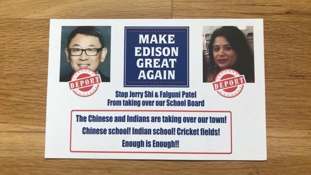 Racist Ads Call For Deporting Asian-American School Board Candidates In New