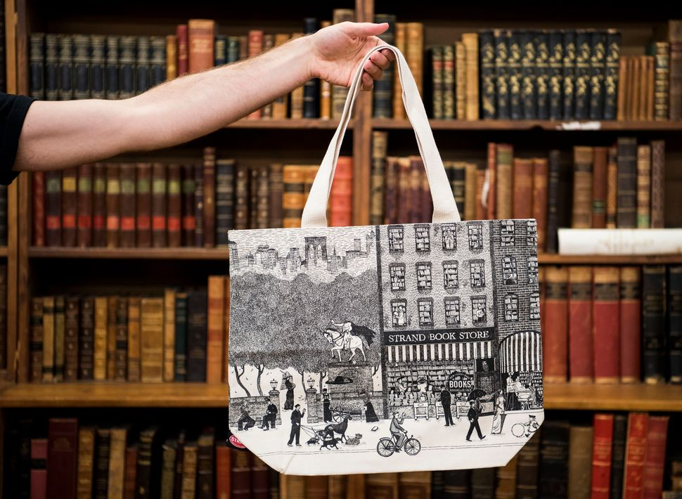 """Victorian Readers,"" another tote MacDonald designed, features a number of intricate details you might miss at first gla"