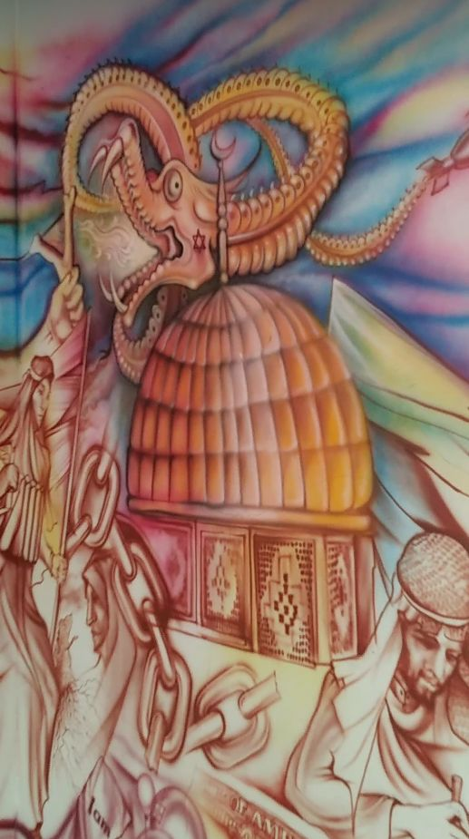 Detail from the floor-to-ceiling murals on the stairways leading to the second floor of the former US Embassy in Tehran.