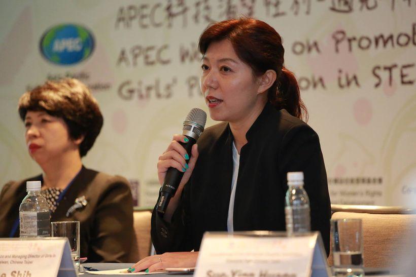 Jane Shih, head of Girls in Tech Taiwan