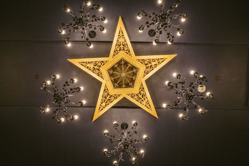 Engraved in the star is the acronym F.A.T.A.L. which records left behind in the building after the masons moved out in the 19