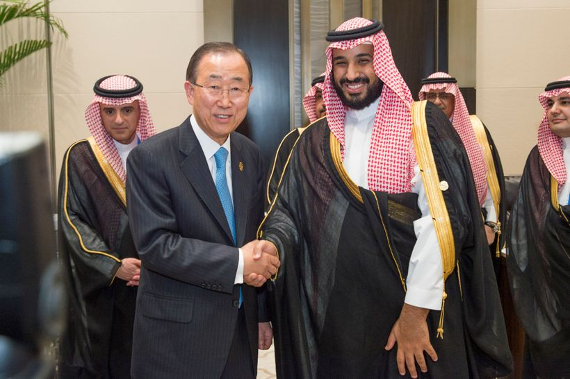 Secretary-General Ban Ki-moon  meets with Mohammed bin Salman, then Deputy Crown Prince and Minister of Defense of Saudi Arab