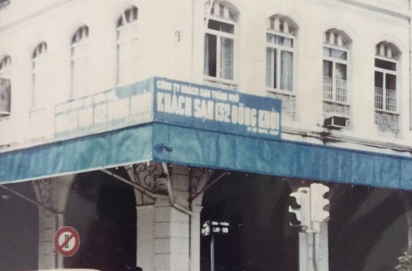 Communists Renamed Saigon Hotel Continental in 1976. It has now been restored to its French name.