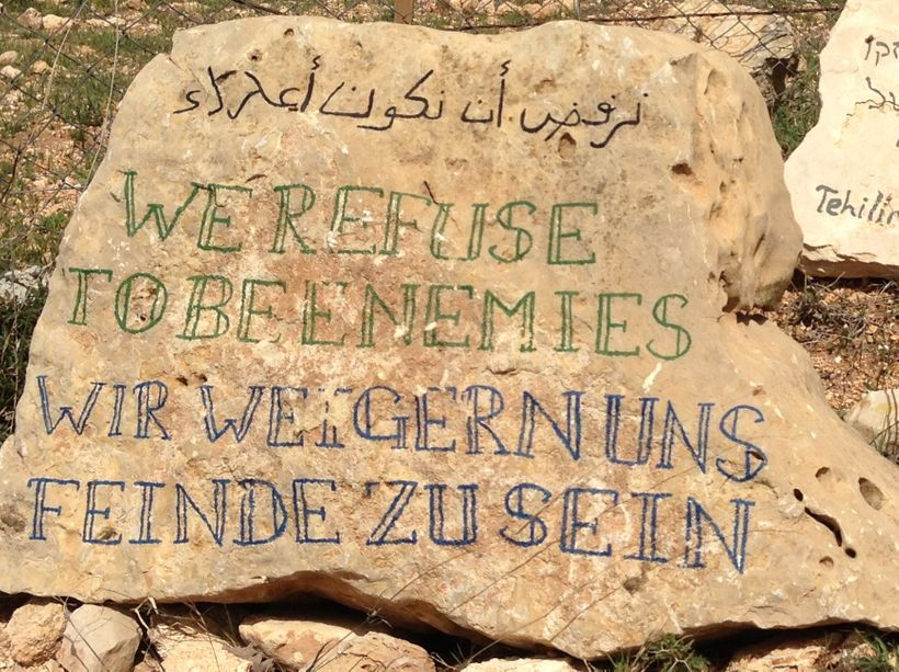 Plaque in the farm of a Palestinian family that is frequently threatened by Israelis living in nearby Jewish-only settlements