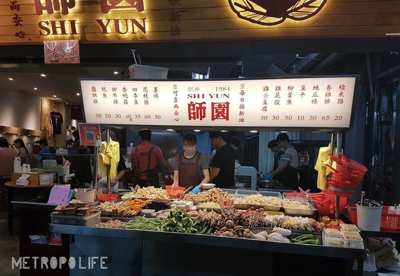 Shida nightmarket in Taipei