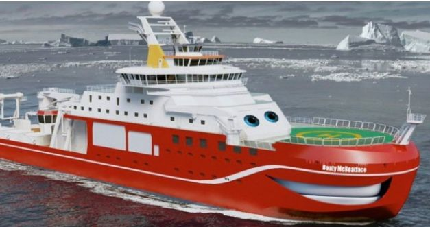 Of Course the Internet Named This Australian Boat 'Ferry McFerryface'