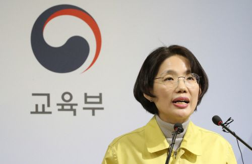 Park Chun-ran, vice minister of education, announces follow-up measures related to the delay of the college scholastic aptitu