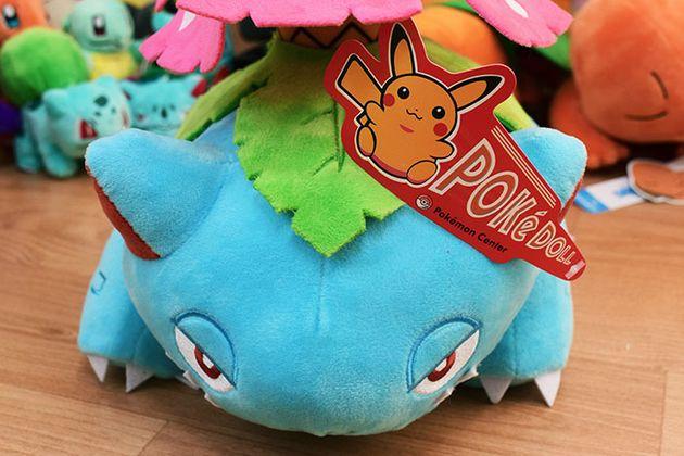10 Tips For Spotting Counterfeit Pokémon Plush   HuffPost