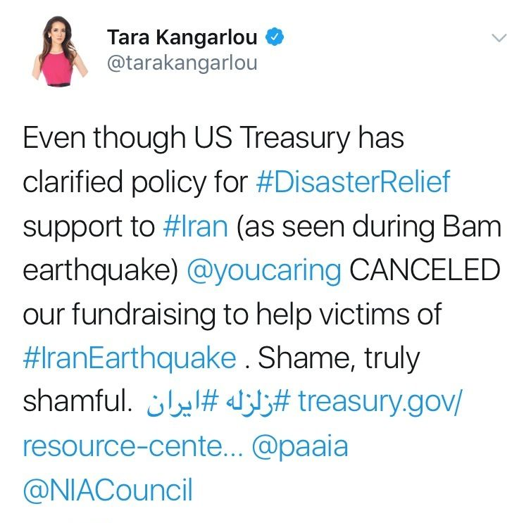 The United States Treasury Department does not allow any platform to disburse funds directly to, or be routed by proxy to a s