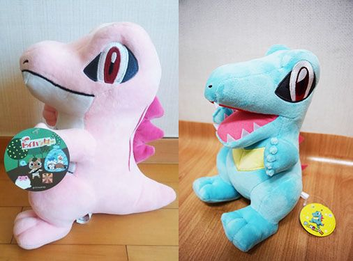 <strong>We all remember the pink Butterfree,  but...</strong>