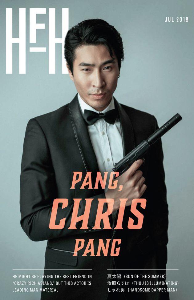 Chris Pang.