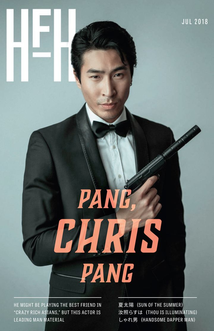 Chris Pang.