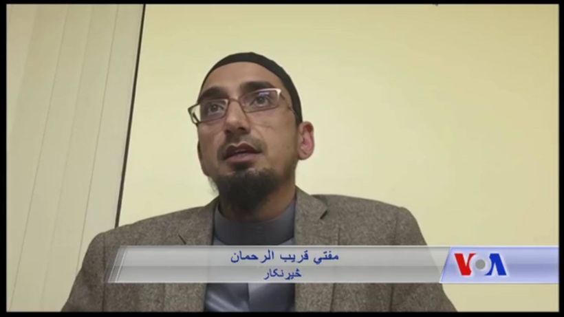 "<a rel=""nofollow"" href=""https://www.facebook.com/qaribur.rahman.39"" target=""_blank"">Mr. Qareeb ur Rehman</a>,  Imam at Manass"