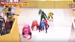 «Marches glissantes» est LE jeu télévisé japonais dont le monde ne savait pas qu'il avait