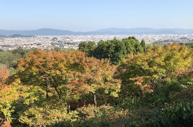 View east from the Arashiyama District