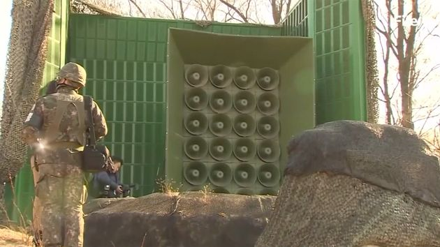 South Korea has reportedly been broadcasting updates on the condition of a defecting North Korean soldier...