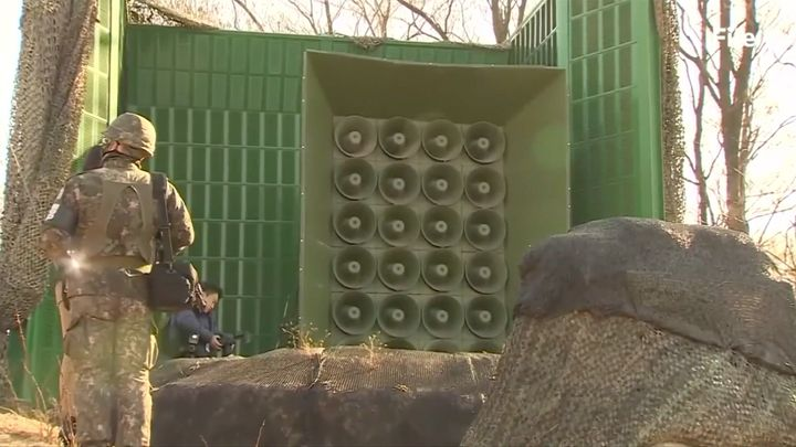 South Korea has reportedly been broadcasting updates on the condition of a defecting North Korean soldier through loudspeaker