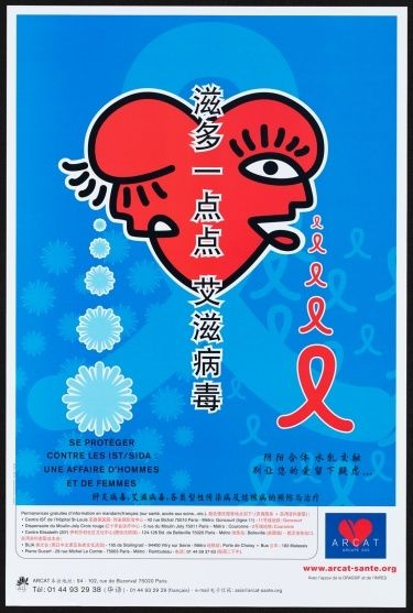 Visualizing The AIDS Epidemic: A Look At The U Of Rochester's Stunning AIDS Education Posters