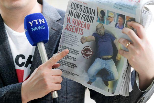 10bf21a5bc O Κιμ Γιονγκ-ναμ είχε στην τσάντα του αντίδοτο για το δηλητήριο που ...