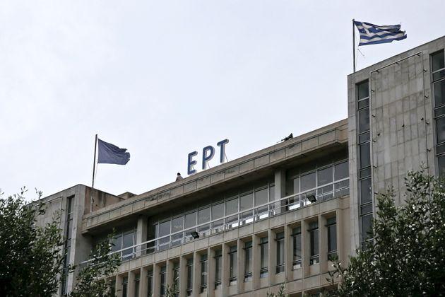 Προσλήψεις 206 εργαζομένων στην ΕΡΤ ανακοίνωσε ο Νίκος