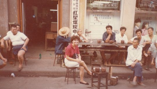 Η Κίνα που έζησα: Η Μαρία Γιαννακάκη σε ένα οδοιπορικό 40 χρόνων στο μακρινό κόσμο της