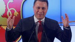 ΠΓΔΜ: Παραιτείται ο Γκρούεφσκι από αρχηγός του κόμματος