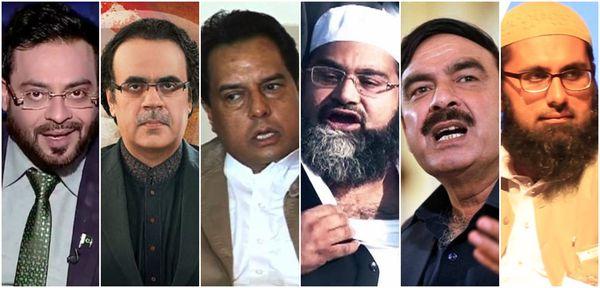 From L to R: Televangelist Aamir Liaquat, TV Anchor Dr. Shahid Masood, Pakistani Parliamentarian Capt (R) Mohammed Safdar, Cl