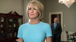 Ο Frank φεύγει, η Claire έρχεται: Το House of Cards θα επιστρέψει με πρωταγωνίστρια τη Robin