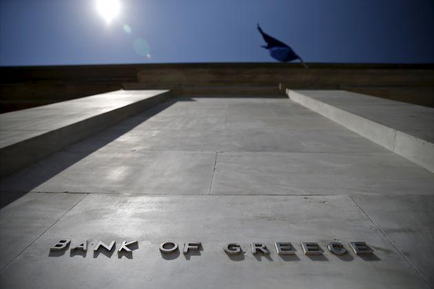 Στα 99,1 δισ. ευρώ μειώθηκε το ύψος των κόκκινων δανείων στο τέλος Σεπτεμβρίου, σύμφωνα με την