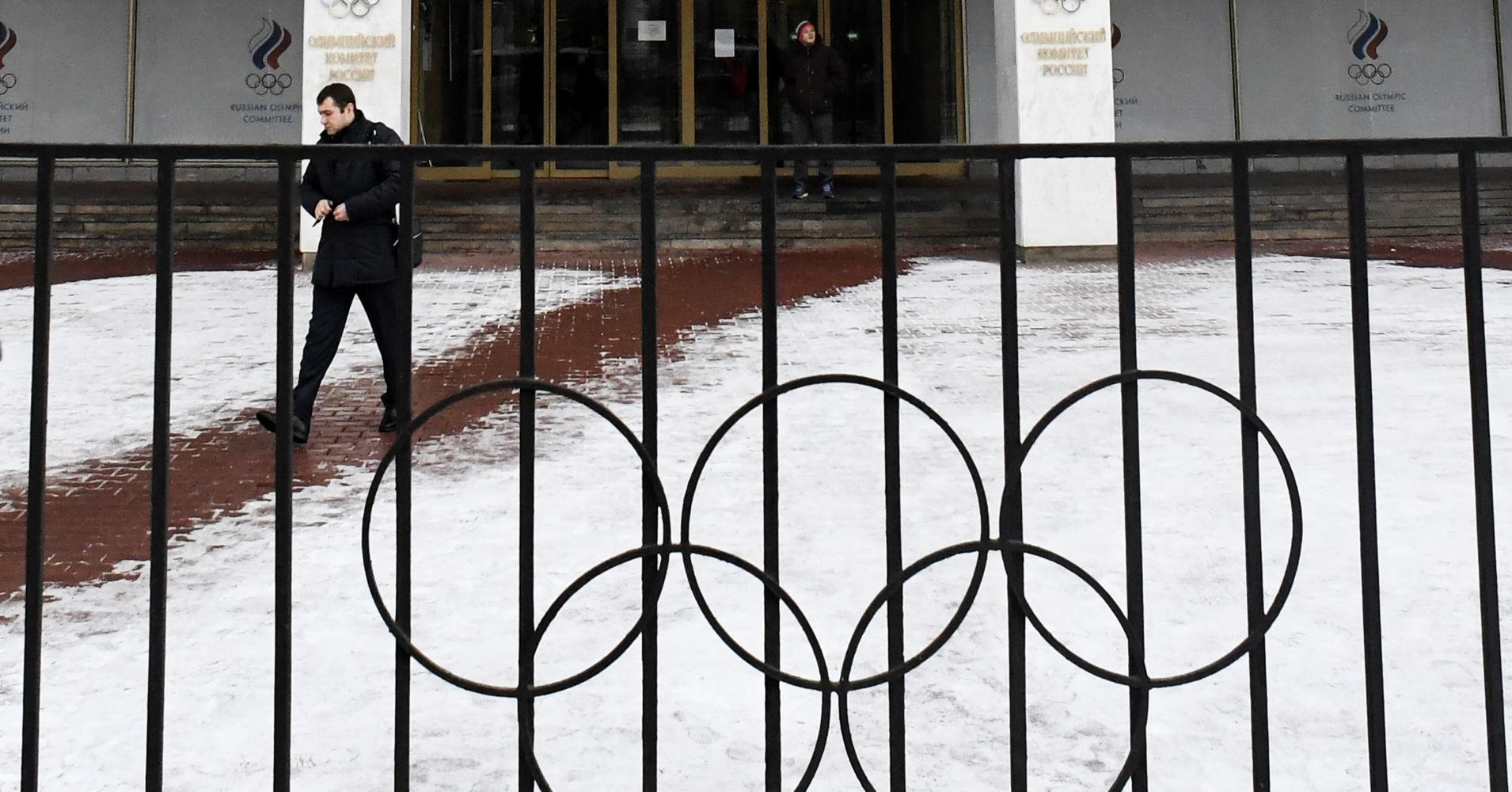 Russia's Olympic Team Barred From 2018 Winter Games For Doping
