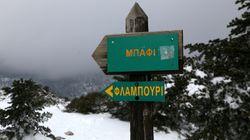 Έπεσαν τα πρώτα χιόνια στην Αττική. Στα λευκά το καταφύγιο της