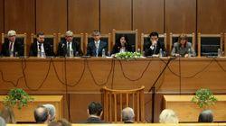 Απάντηση της Ένωσης Δικαστών στις δηλώσεις Ερντογάν για τους
