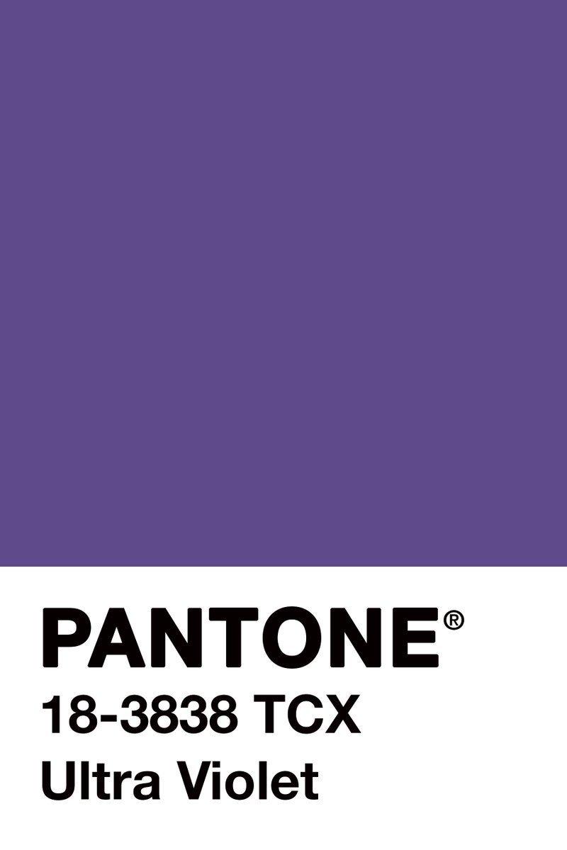 Η Pantone ανακοίνωσε το χρώμα του 2018 και είναι τόσο μυστήριο όσο προβλέπεται να είναι και η νέα