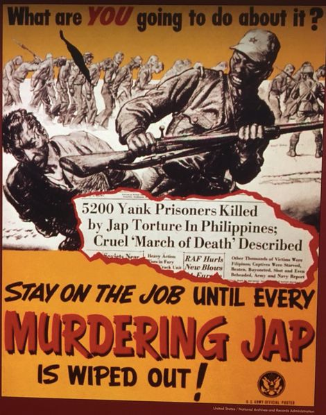 A U.S. Army poster from World War II.