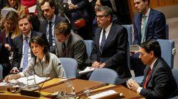 Τι έγινε στη συνεδρίαση του ΟΗΕ για την απόφαση Τραμπ για την Ιερουσαλήμ. Απομονωμένες οι