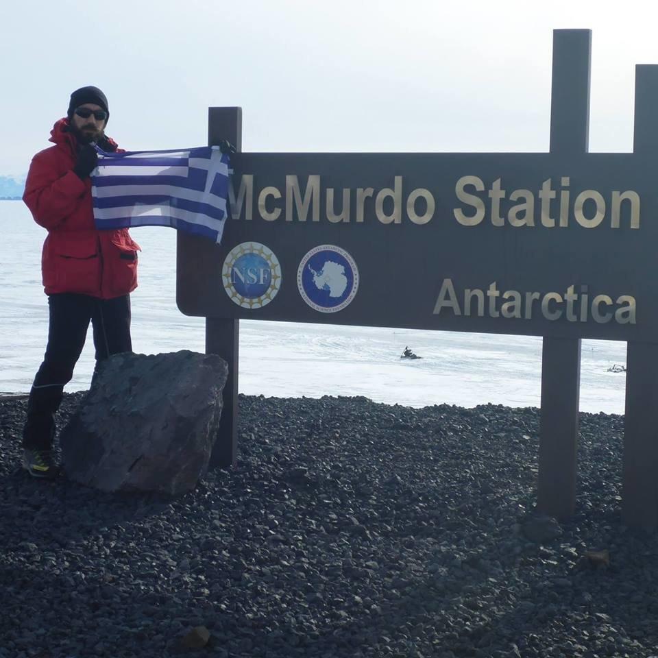 Ένας Έλληνας γεωλόγος εκπαιδεύεται στην Ανταρκτική σε αποστολή της NASA για τον εντοπισμό