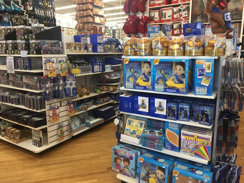 Hanukkah items on display in a store in Charlotte, NC (Dec 2017)