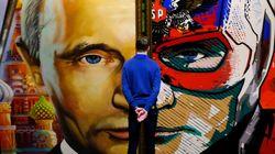 'SUPERPUTIN' Exhibition Opens In