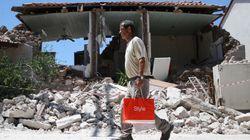 Τι πρέπει να κάνουν οι σεισμόπληκτοι σε Λέσβο και Κω για να μην πληρώσουν ΕΝΦΙΑ για τα