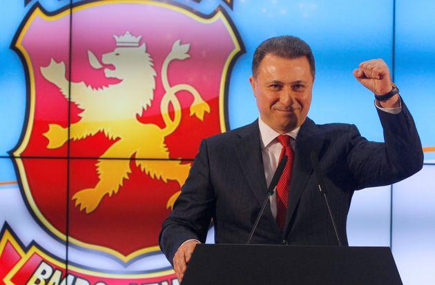 ΠΓΔΜ: Παραίτηση Γκρούεφσκι από την ηγεσία του κόμματός