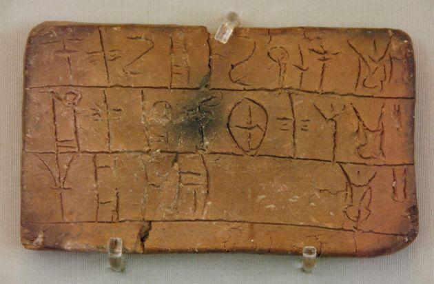 Δείτε πώς γράφεται το όνομά σας σε αρχαίες γραφές της ελληνικής