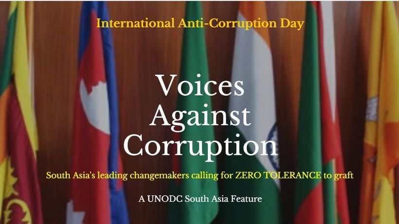 """<a rel=""""nofollow"""" href=""""https://www.unodc.org/southasia/"""" target=""""_blank"""">UNODC South Asia</a>"""