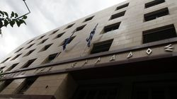 Moody's: Σε καλό δρόμο οι στόχοι των ελληνικών τραπεζών για τα «κόκκινα»