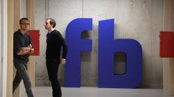 Πρώην στέλεχος του facebook: Κλείστε τα social media. Σας