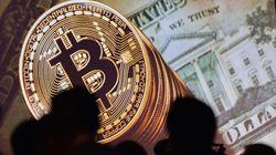 Bitcoin: Εποπτικές αρχές των ΗΠΑ και Στίγκλιτς προειδοποιούν για τους κινδύνους από τη νέα