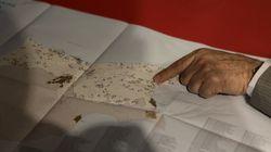 Απόφαση του ΕΔΑΔ κατά Επιτροπής Περιουσιών που έχει συστήσει η Τουρκία στα