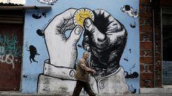 ΟΟΣΑ: Στην 35η θέση η Ελλάδα ως προς την ευελιξία στην